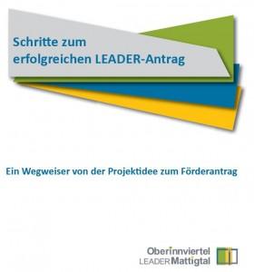 Broschuere-Schritte-zum-erfolgreichen-LEADER-Antrag