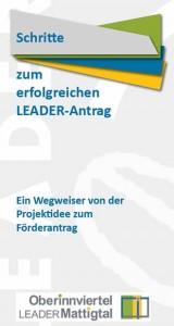 Folder-Schritte-zum-erfolgreichen-LEADER-Antrag