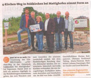 Bezirksrundschau kirchenweg